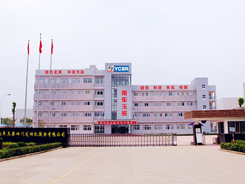 CSR Yuchai Sichuan Engine Co., Ltd.