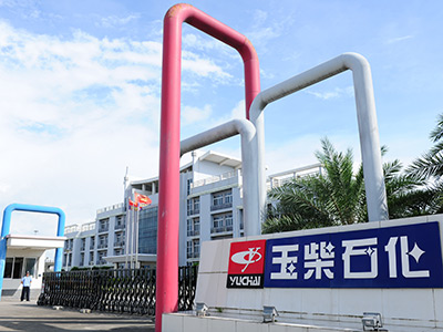 Guangxi Yuchai Petrochemical Co., Ltd.