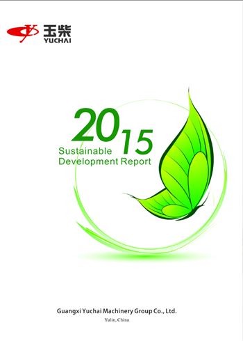 2015 Sustainable Development Report